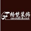 廣州強匠公司