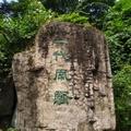 hewei830826