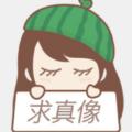 凹凸曼大虾