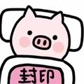 小小王白石