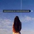 |惜缘_7135
