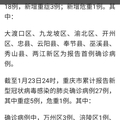 |刘小妹_7494