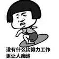 江門萬達Pingu