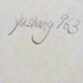 yushang9б3