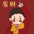 陈RUHU