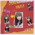 Yu1201yu
