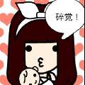 蕾丝温柔1.28