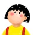 小丸子麻麻0606