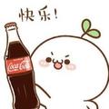 喝可乐要加冰