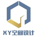 XY空间设计